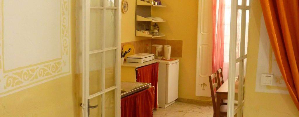 Jerez de la Frontera Patio Wohnung 16537
